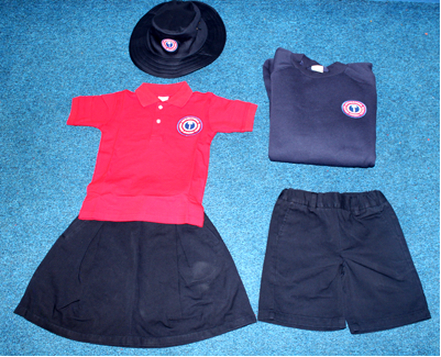YE uniform 2014